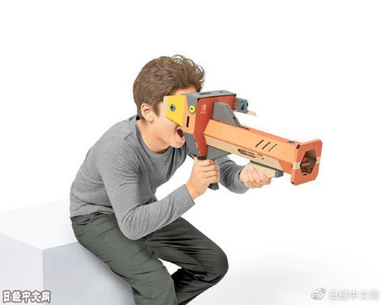 面向Switch的VR遊戲