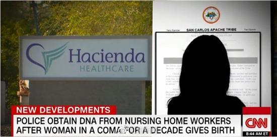 CNN新聞視頻截圖