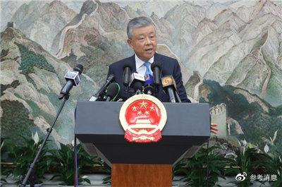 8月15日,駐英國大使劉曉明在駐英使館就香港問題舉行中外記者會。(中國駐英國大使館網站)