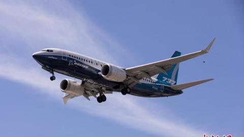 波音737 MAX客機完成認證試飛