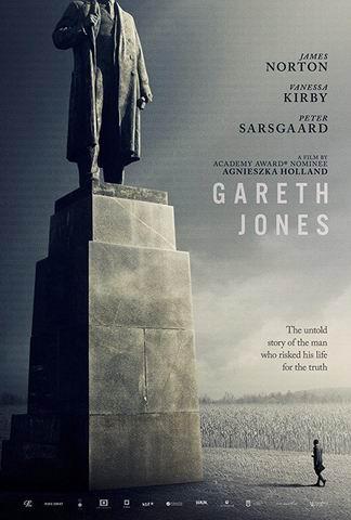 加雷斯·瓊斯