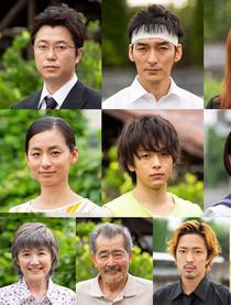 《台风家族》