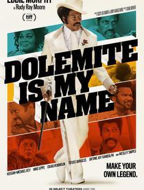 《我叫多麥特》