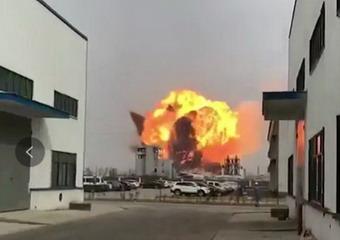 江苏盐城一化工园区内发生爆炸