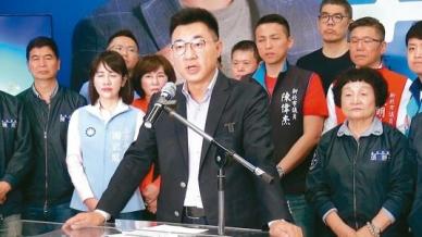 江啓臣選黨主席 盼翻轉國民黨民間聲望