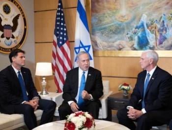 外媒:川普擬下週公佈中東和平計劃欲結束巴以衝突