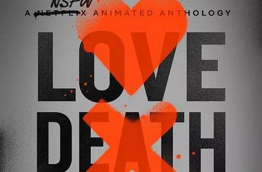 愛,死亡和機器人