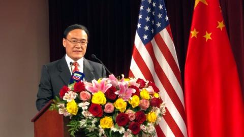 中國駐舊金山總領事:早日結束貿易戰符合兩國人民利益