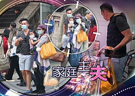 陳豪與妻子帶女兒外出 抗流感做足安全措施