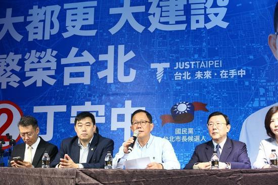国民党台北市长候选人丁守中召开记者会痛批中选会,他表示台北是唯一有操作弃保的选区...