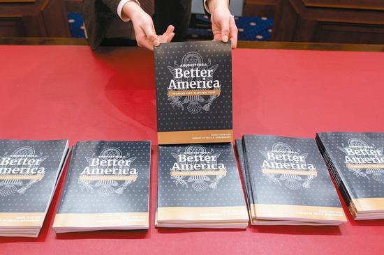 美国总统川普11日向国会提出2020年度预算。 欧新社