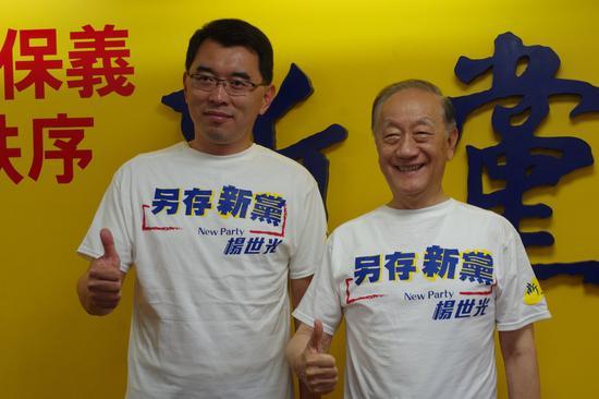 新党总统参选人杨世光与主席郁慕明,打出口号「另存新党」。记者程嘉文/摄影