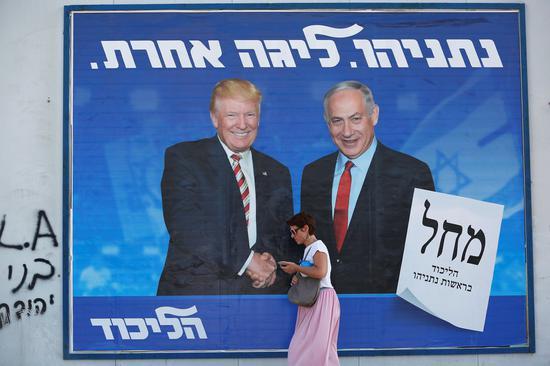 以色列总理内唐亚胡(右)的竞选看板主打自己与美国总统川普(左)的交情路透