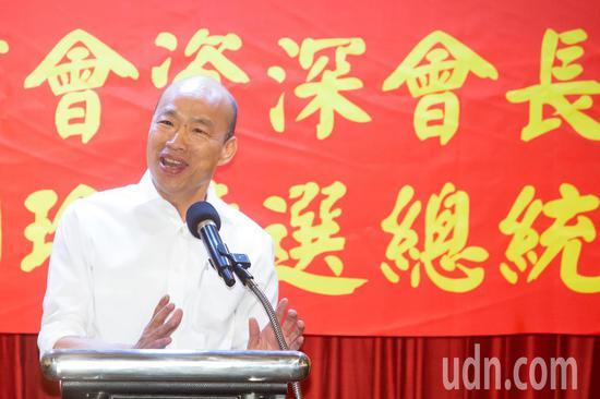 國民黨總統候選人韓國瑜今晚出席「臺商後援會」發表演說。記者季相儒/攝影