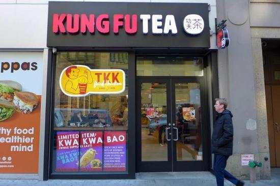 开设在纽约的功夫茶与顶呱呱炸鸡 网路照片