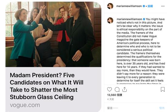 Vouge邀請美國民主黨總統初選五位女性參選人一起受訪,但沒有邀請威廉森。圖取自威廉森Instagram
