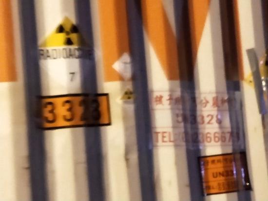 核四燃料棒。记者游明煌/摄影