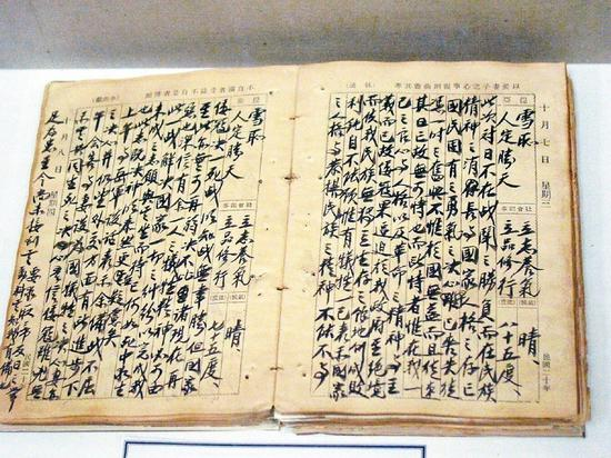 兩蔣日記(圖)的所有權引發蔣家意見不一。 圖/胡佛研究所檔案館提供