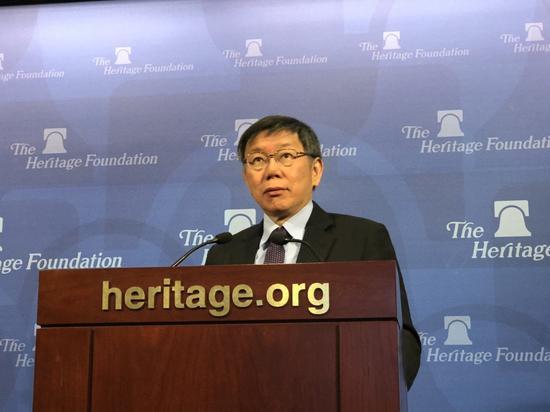 目前人在華府出訪的臺北市長柯文哲,今天(美國時間20日)上午前往傳統基金會進行公...