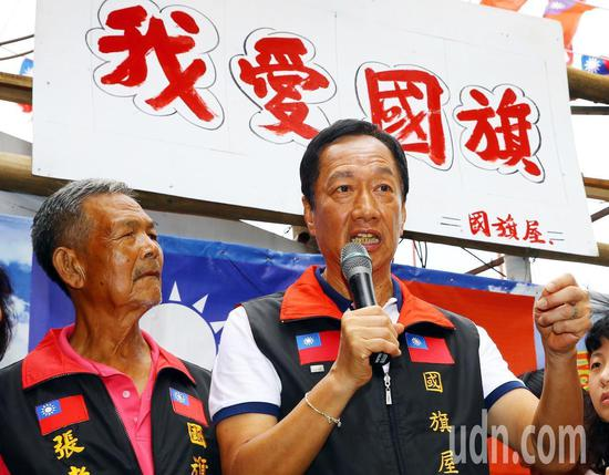 国民党总统初选人郭台铭。联合报系记者杜建重/摄影
