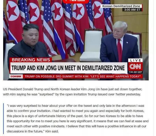 ▲截圖來自CNN的報道