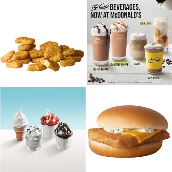 網路媒體 「Mashed」整理速食龍頭麥當勞員工爆料,列舉多項連員工都不敢碰的餐...