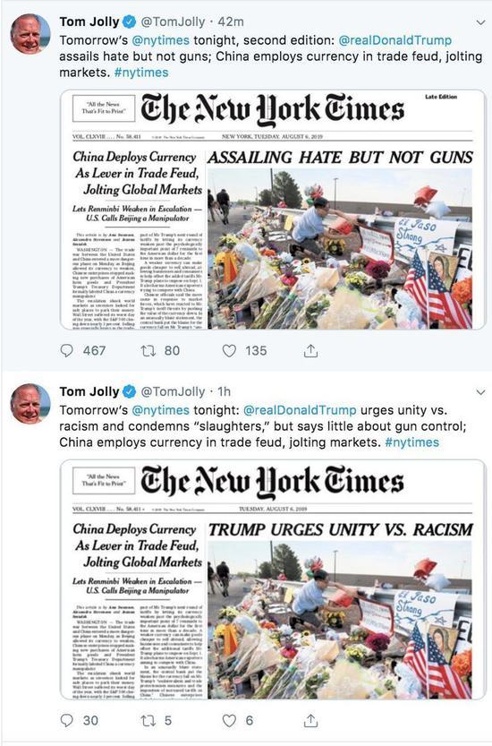 纽约时报六日头版对于川普谈话的标题前后不同摘自纽时官网