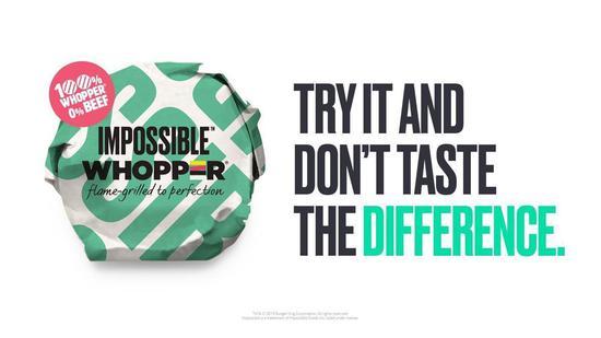 汉堡王推出「不可能华堡」,以「吃不出差异」的素肉汉堡挑战美国民众味蕾。汉堡王官网