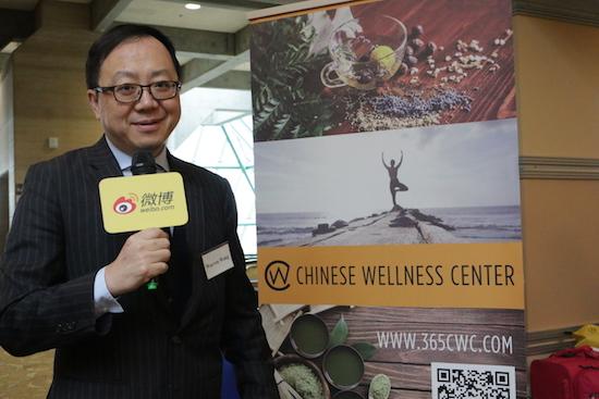 Chinese Wellness Center为中文投资网旗下健康品牌