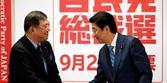 日本自民党总裁选举今日投计票 安倍选情占优