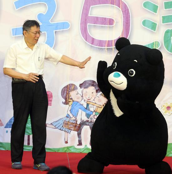 台北市长柯文哲筹组「台湾民众党」,为政坛投下震撼弹。 记者曾吉松/摄影