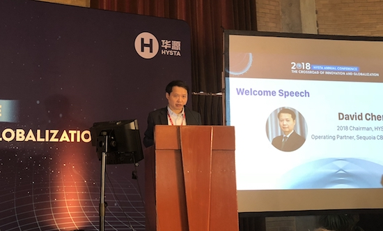 HYSTA 主席 David Chen 发表主题演讲