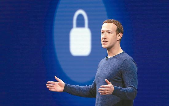 脸书执行长查克柏格可能因用户个资问题挨罚。 美联社