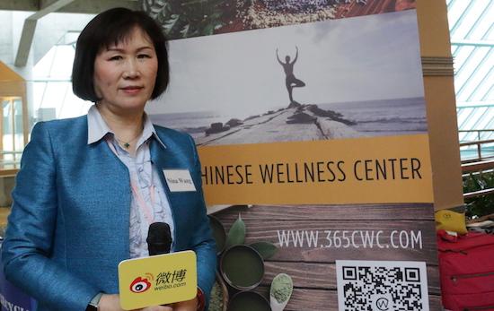 汉普生命科技公司总经理Nina Wang