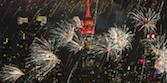 北美新浪春節專題:紐約哈德遜河上空燃放起焰火