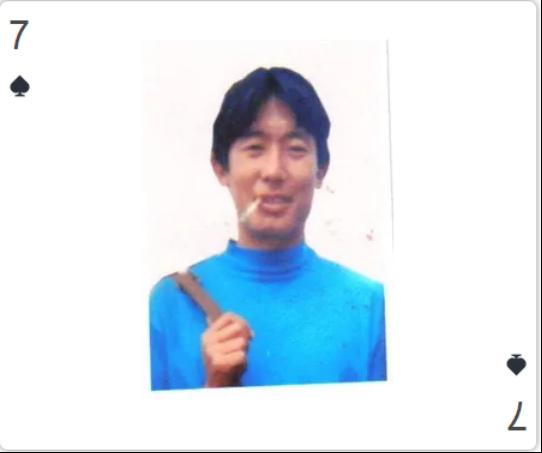 衢州新闻联播_云南发扑克通缉令:诡秘黑桃A无照片 杀人在逃20年
