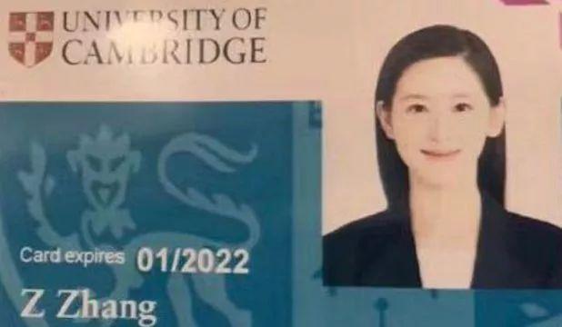 章泽天疑似赴剑桥深造,一直走的学霸路线,和