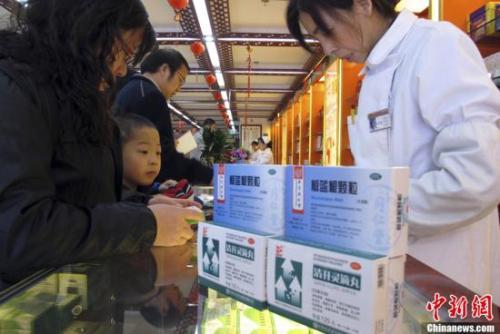 国家药监局:鼓励和促进儿童用药
