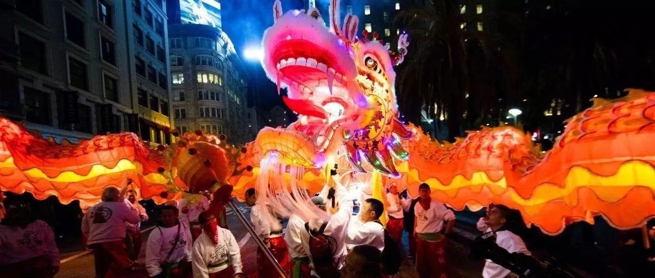 新年快乐!湾区Chinatown春节活动汇总