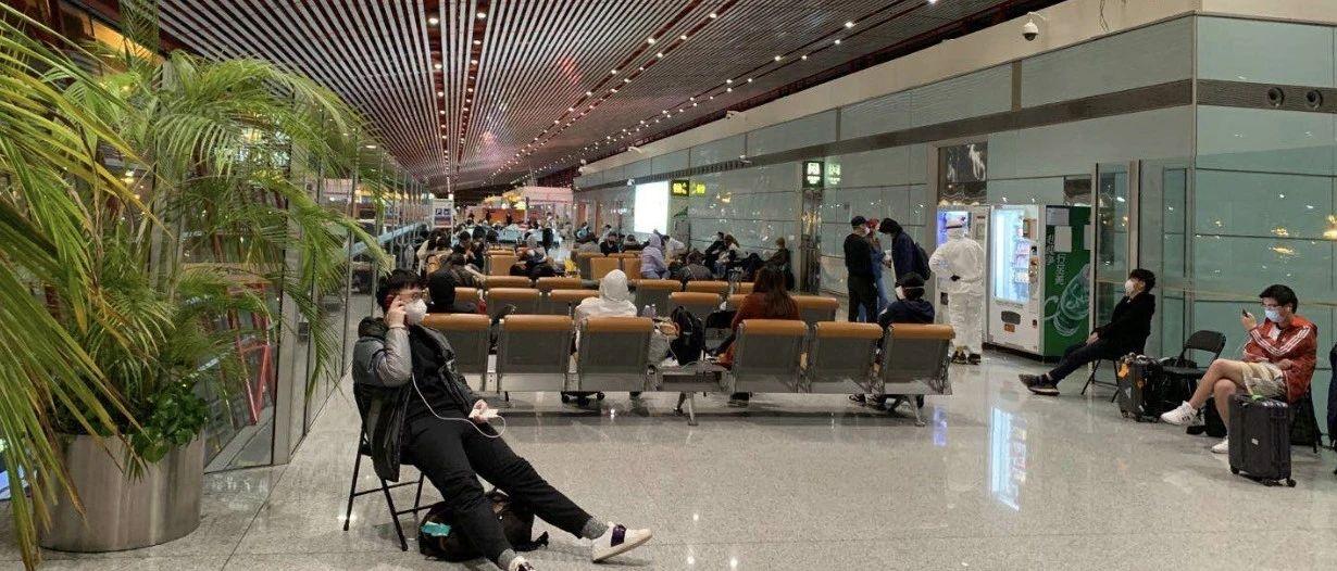 洛杉磯留學生回國親歷: 機場輾轉48小時, 小湯山, 地方醫院2周隔離日記