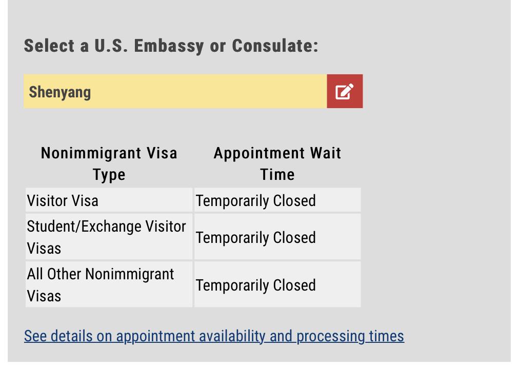 圖源:美國駐中國大使館