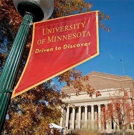 在明尼蘇達大學雙城分校讀書,這2點千萬要注意!