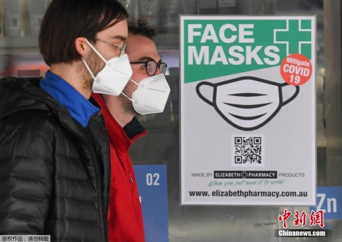 當地時間7月20日,澳大利亞墨爾本街頭,民衆佩戴口罩出行。