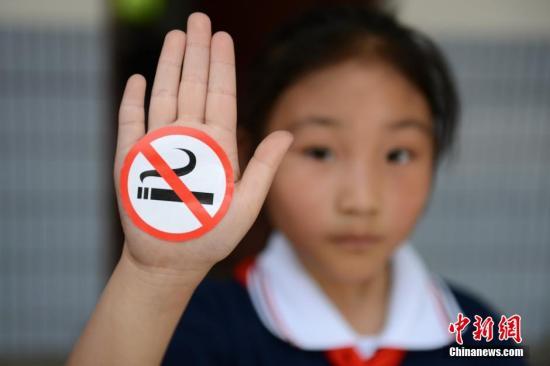 資料圖:宣傳禁菸活動。王思哲 攝
