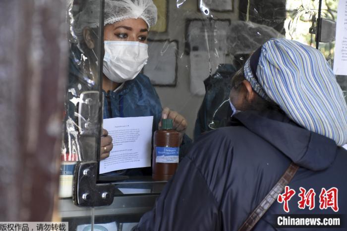 資料圖:疫情下的玻利維亞,一名女子在藥店購買藥品。