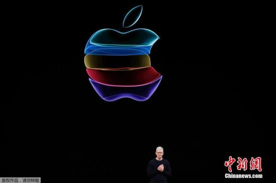 資料圖:蘋果公司新品發佈會。
