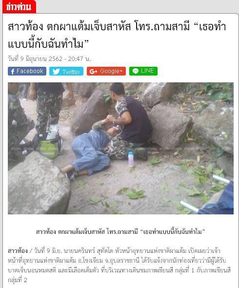 △泰國媒體此前報道