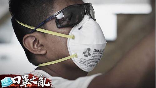 聯邦調查局採購口罩和消毒溼巾,只買3M和PDI Healthcare的產品。