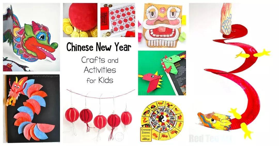 盘点湾区12个农历新年活动!带上全家一起去玩儿吧!__新浪网-北美